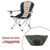 """Кресло """"Директор Майка"""" d19 мм Синий-беж (Кол-во ограничено)"""