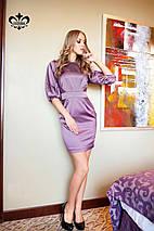 Платье из сатина | Камила lzn, фото 3
