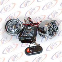 Аудиосистема с сигнализацией 928C хром (плеер,радио,колонки)