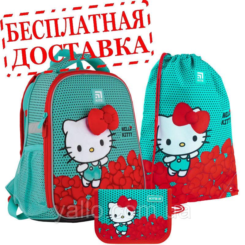 Шкільний набір Kite SET_HK21-555S