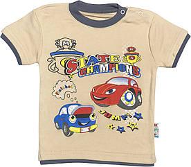 Дитяча футболка на хлопчика ріст 92 1,5-2 роки для малюків з принтом малюнком Тачки красива трикотаж бежева