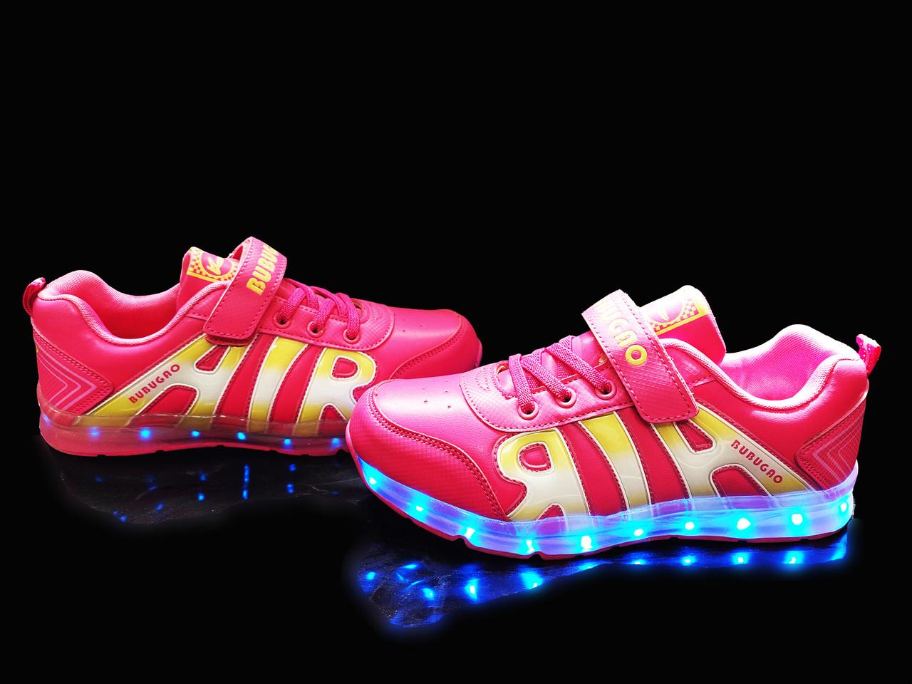 Кроссовки светящиеся детские Bubugao Pink только 35 и 37 размер