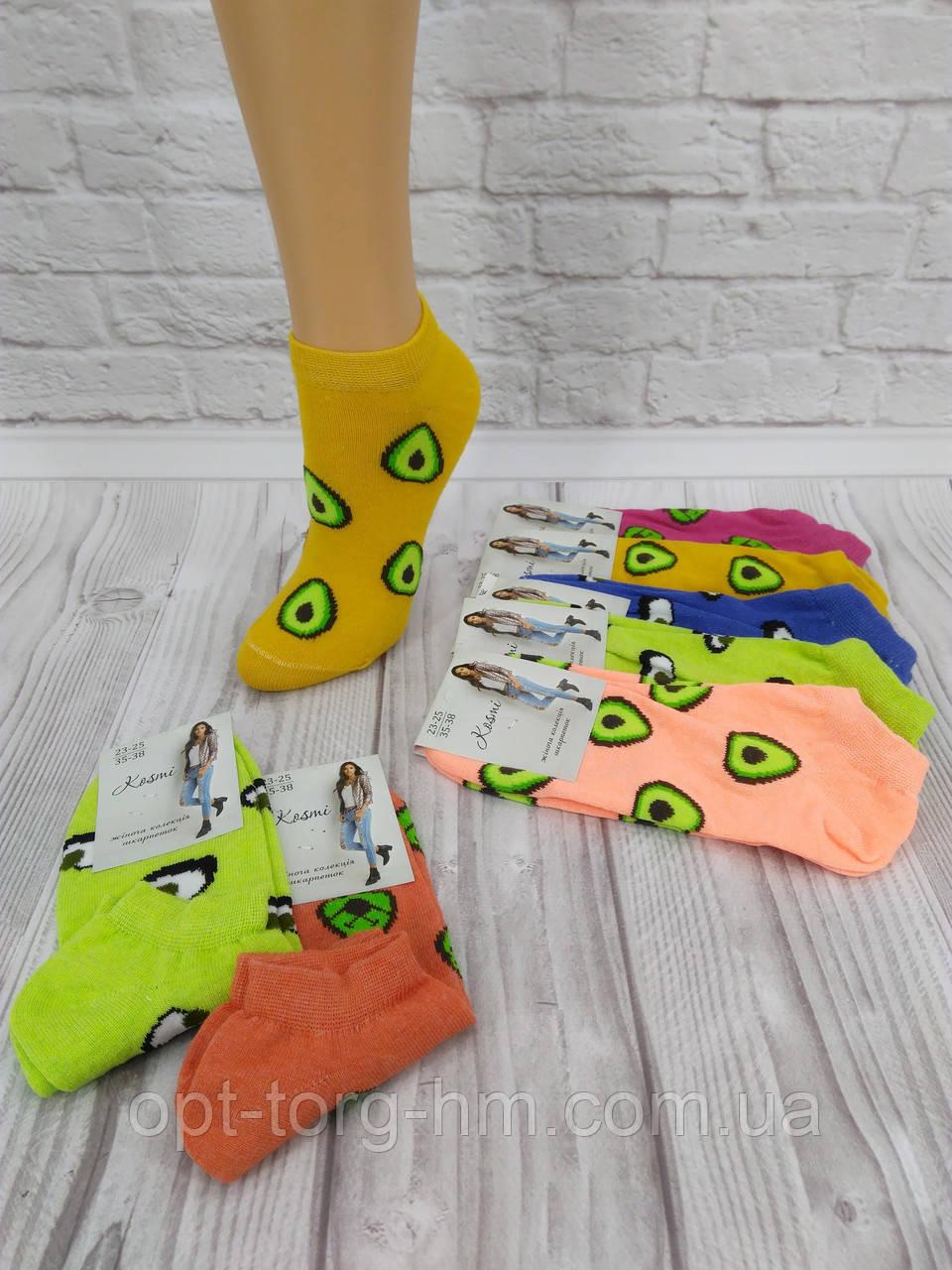 """Жіночі шкарпетки стрейч """"Авокадо"""""""