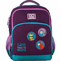Рюкзак шкільний GoPack Education 113-4 Lama (GO20-113M-4)