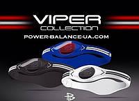 POWER BALANCE VIPER COLLECTION браслет энергетический (белый, черный, синий) S, M, L