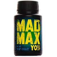 Yo!Nails Mad Max с УФ фильтром - Супер стойкий топ без липкого слоя, 30 мл