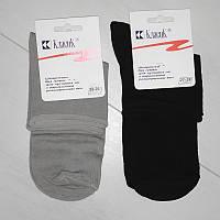 Носки женские демисезонные антиварикозные, КлассиК (размер 23-25)