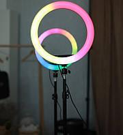 Кольцевая лампа Elexy 33 RGB