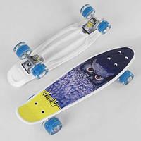 Скейт для детей Пенни борд S 29855 Best Board с антискользящей поверхностью и полиуретановыми колесами