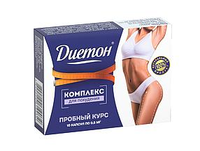 ДИЕТОН. Комплекс для похудения ПРОБНЫЙ КУРС 10 капс УКРАИНА