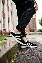 Кросівки Adidas Gazelle Black/White