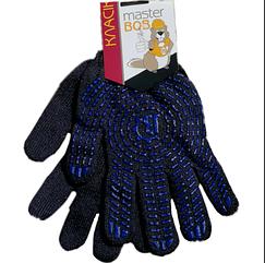Рукавички Майстер Боб трикотажні 646 сині