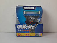 Кассеты для бритья Gillette Fusion Proglide 12 шт. ( Картриджи Фюжин проглейд 12 шт. )