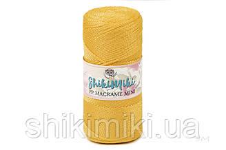 Полипропиленовый шнур PP Macrame Mini, цвет Желток