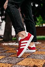 Кросівки Adidas Gazelle Red