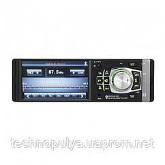 Автомагнитола Bluetooth Lesko 4012B 1DIN c экраном 4.1 дюйма мощность 60х4 Вт USB FM автомобильная пульт ДУ