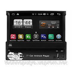 Автомобильная магнитола Lesko 9602A с выдвижным экраном 7 дюймов сенсорный 1din WiFi GPS Android 5 + Подарок