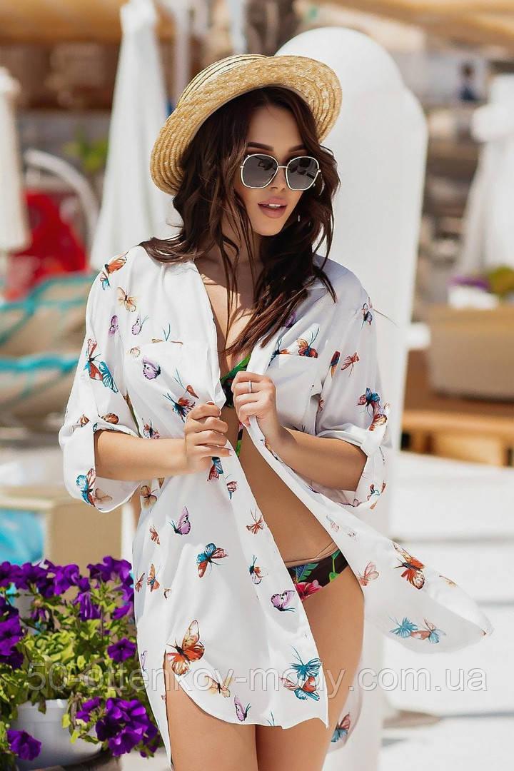 Женская красивая пляжная туника- рубашка с принтом