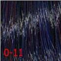 Краска для волос Indola Permanent Caring Color  0-11
