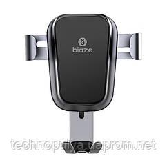 Автотримач для телефону з бездротовою зарядкою Biaze Gravity Car Mount 10W C42 Сірий (965947250)