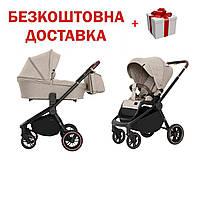 ЦВЕТА В НАЛИЧИИ Универсальная коляска трансформер 2в1 CARRELLO Epica CRL-8510