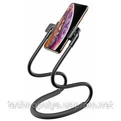 Тримач для телефону/планшета Baseus New Neck-Mounted Lazy SUJG-ALR01 Чорний (623473581)