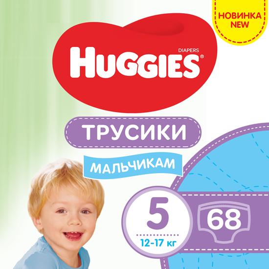 Підгузки-трусики Huggies Pants для хлопчиків 5 (12-17кг), 68шт