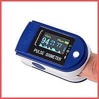 Пульсоксиметр на палец медицинский для измерения пульса и уровня сатурации, пульсометр оксиметр