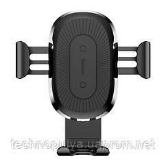 Універсальний автомобільний тримач для телефону Baseus 10W WXYL-01 Чорний (600272380)