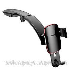 Універсальний автомобільний тримач док-станція Baseus Metal Age Gravity для телефону SUYL-F (Чорний)