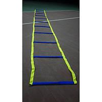 Скоростная лестница для тренировки скорости (4метра,11ступеней).
