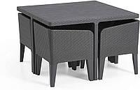 Комплект пластиковой садовой мебели Keter Columbia dining set большой стол + 4 кресла + 2 пуфа
