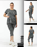 """Домашній комплект жіночий(4кол.) розміри 48-56 """"Home Style"""" недорого від прямого постачальника"""