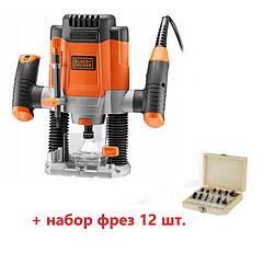 Фрезер BLACK DECKER KR-17 + набор фрез 12 шт
