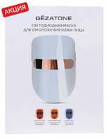 Светодиодная маска для омоложения кожи лица m1020 Gezatone Праймед