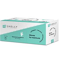 Набор перчаток для маникюра Shelly 10 шт с кератином