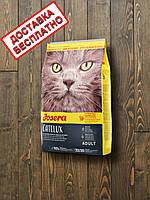 Корм для котов и кошек Josera Catelux Йозера Кателюкс