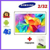 Планшет Samsung Galaxy Tab 10 8 ядер 4G GPS 2 gb / 32 gb Android 10 Планшет Самсунг белый