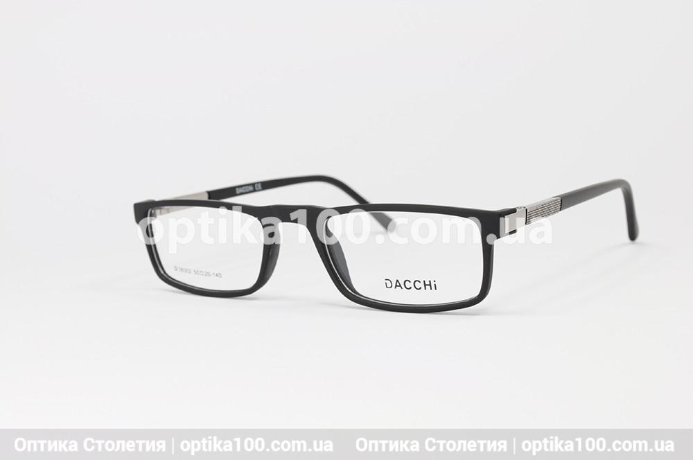 Окуляри половинки. Вузька прямокутна оправа окулярів. Матовий пластик