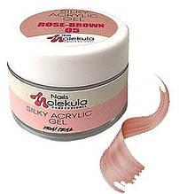 Акрил-гель Nails Molekula Shimmery Silky Acrylic Gel Rose-Brown, 30 мл