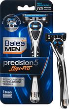 Бритва Balea MEN Rasierer precision5 Flex-Pro 1шт