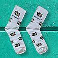 Носки с принтом высокие не тявкай размер 38-44, фото 2