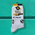 Носки с принтом высокие не тявкай размер 38-44, фото 3