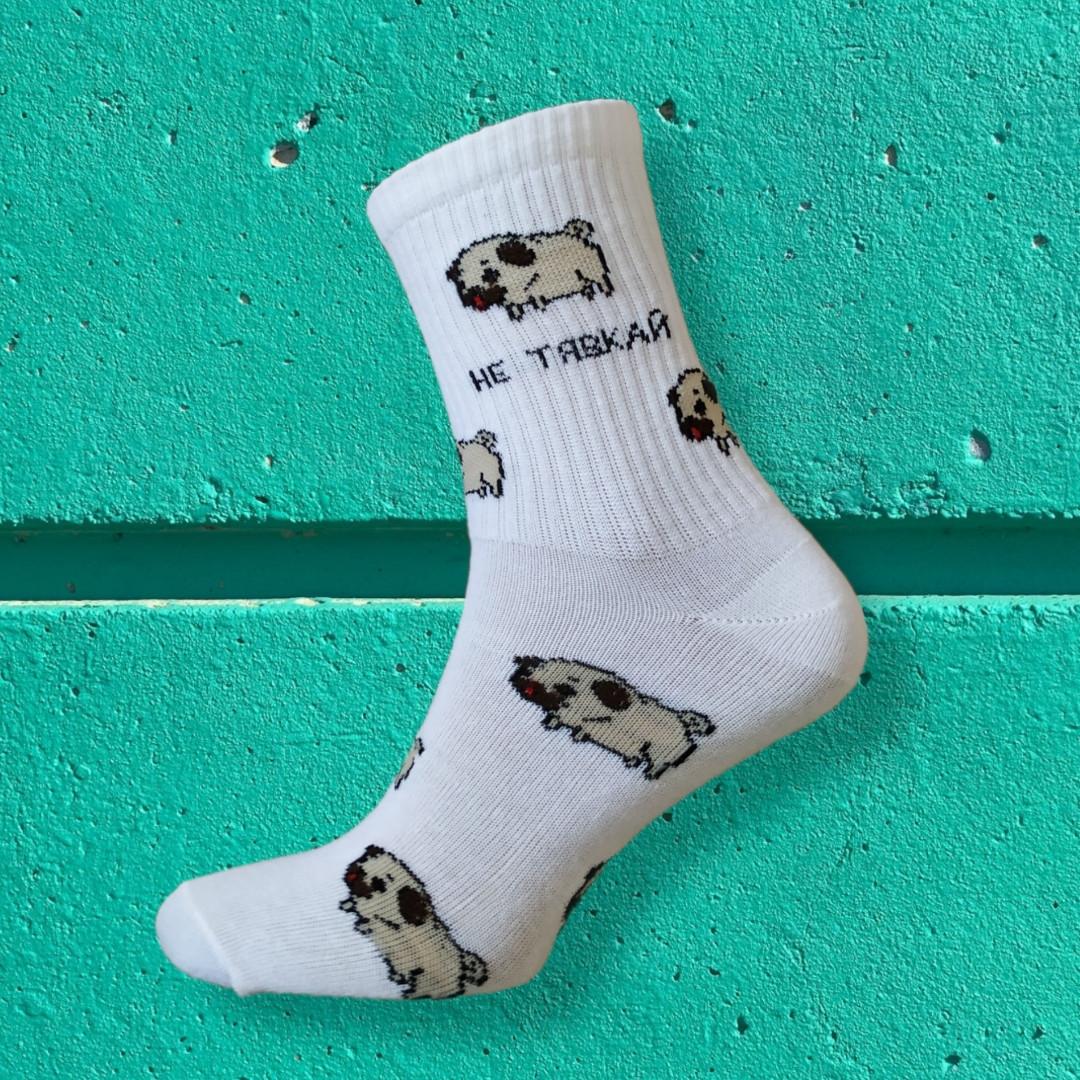 Носки с принтом высокие не тявкай размер 38-44