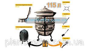 Тандыр «Большой» 115 литров откидной крышкой