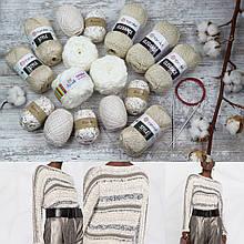 Набор для вязания трендового джемпера Кучинелли + бесплатная доставка + спицы в подарок