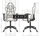 Компьютерное кресло для геймеров ZANO DRAGON WHITE, фото 9
