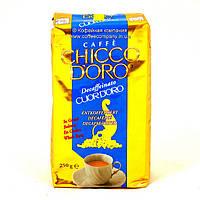 Кофе без кофеина в зернах Chicco d'Oro 250г