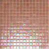 """Стеклянная мозаика Eco-mosaic серия """"Перламутр"""" 2х2см IA601"""