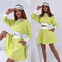 Молодёжный  костюм Юбка+Кроп-топ лимонный, 42-44, 44-46